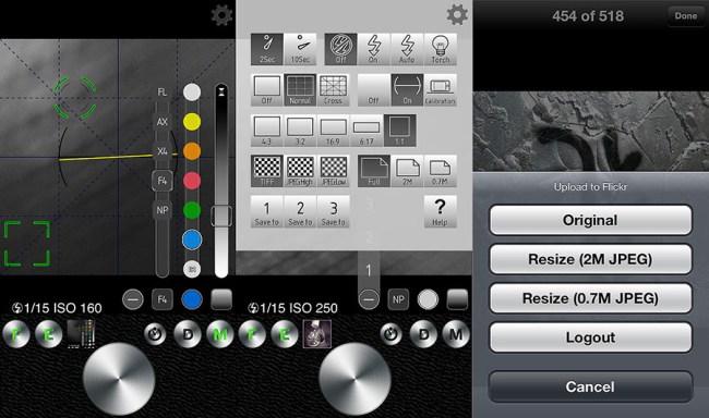MPro-interface