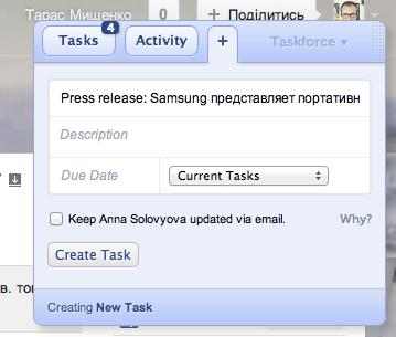 Знімок екрана 2013-05-15 о 12.10.12