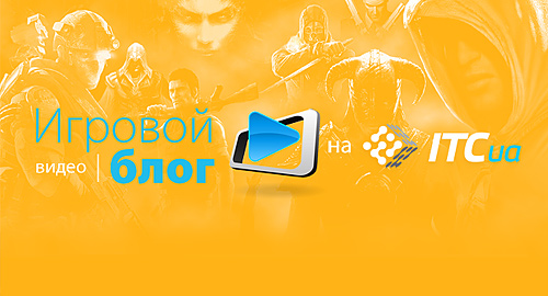 Игровой видеоблог: Xbox One, Metro: Last Light, Prime World: Defenders и украинские игры - ITC.ua