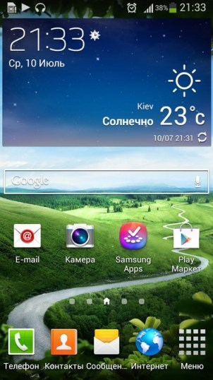 Samsung Galaxy S4 mini screenshots 021