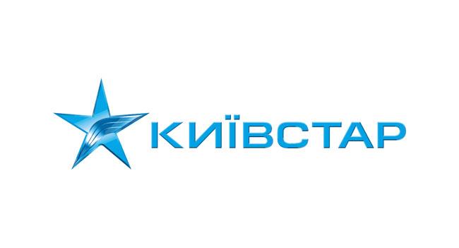 За год количество смартфонов в сети «Киевстар» увеличилось на 43%