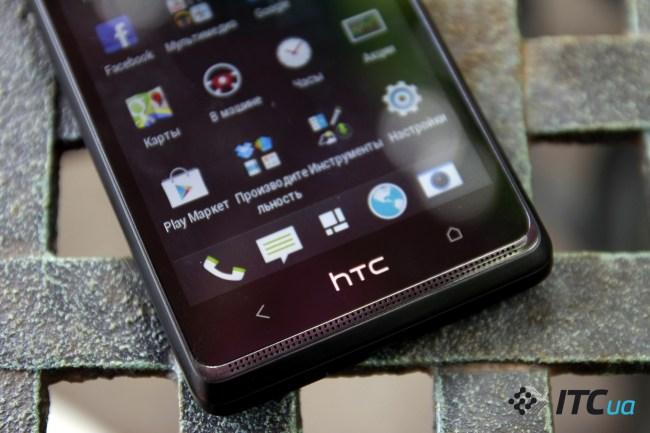 HTC_Desire_600_dual_SIM (03)