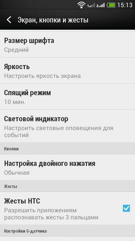 HTC_Desire_600_dual_SIM_s03_16