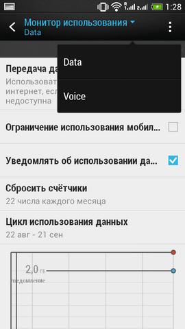 HTC_Desire_600_dual_SIM_s04_10