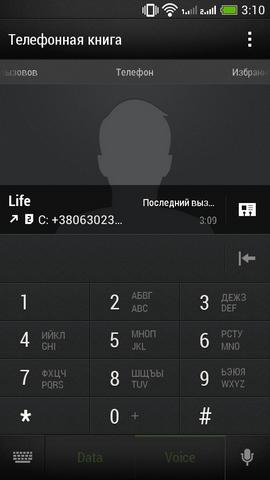 HTC_Desire_600_dual_SIM_s04_12