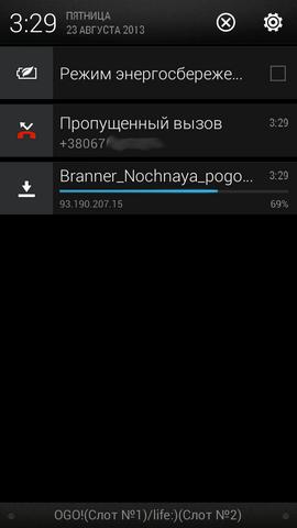 HTC_Desire_600_dual_SIM_s04_19