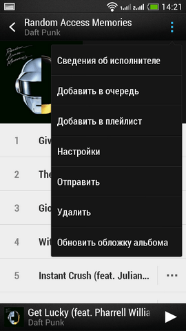 HTC_Desire_600_dual_SIM_s06 (10)