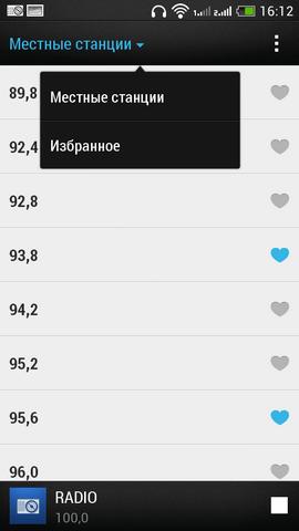 HTC_Desire_600_dual_SIM_s06 (22)