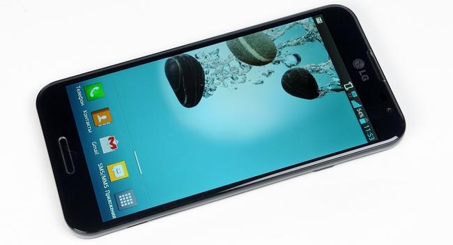 LG Optimus G Pro Intro