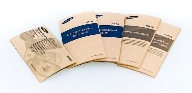 Samsung_Galaxy_S4_Zoom_manuals
