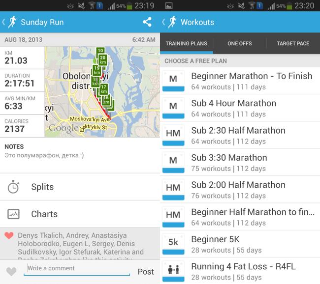 Screenshot_2013-08-22-23-20-46