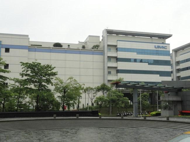 Завод UMC в Синьчжу