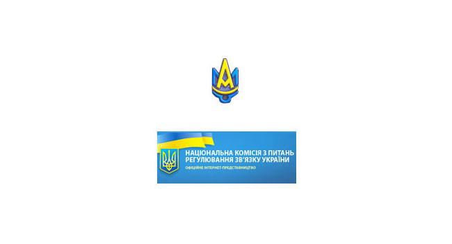 Чиновника НКРСИ, ответственного за услугу MNP, задержали за получение взятки