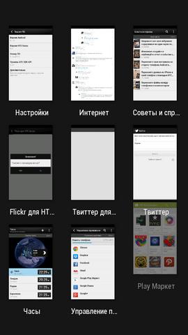 HTC_Desire_600_dual_SIM_s07 (11)