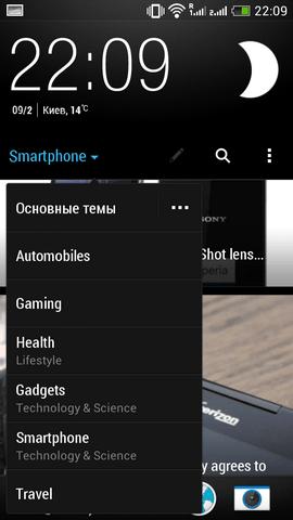HTC_Desire_600_dual_SIM_s07 (3)