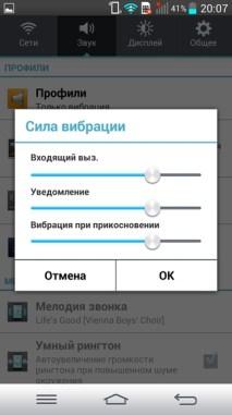 LG G2 Screenshots 84