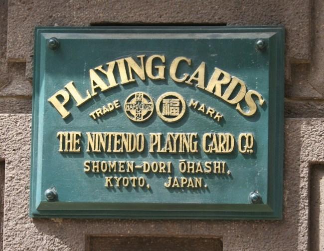 Вывеска на старой штаб-квартире Nintendo