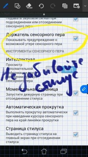 Asus Fonepad Note 6 Screenshots 67