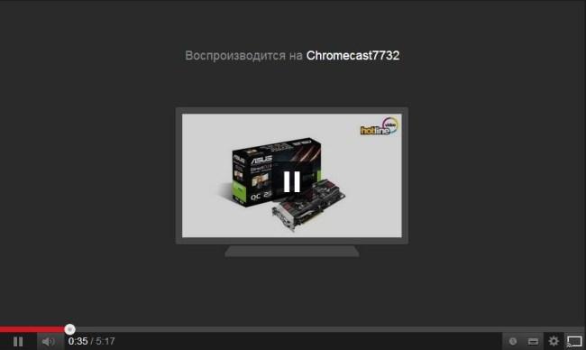 Chromecast_9