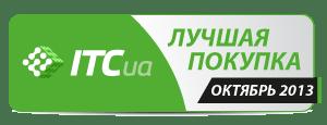 october-300x115-best-buy-transparent