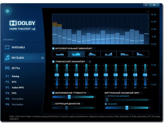 ASUS_Xonar_U7_Dolby_02