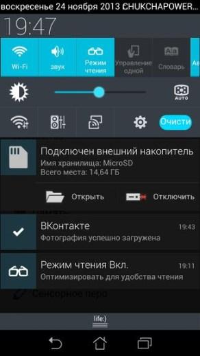Asus Fonepad Note 6 screenshots 02