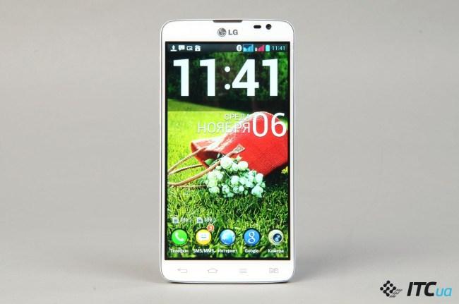 LG G Pro Lite Dual 22