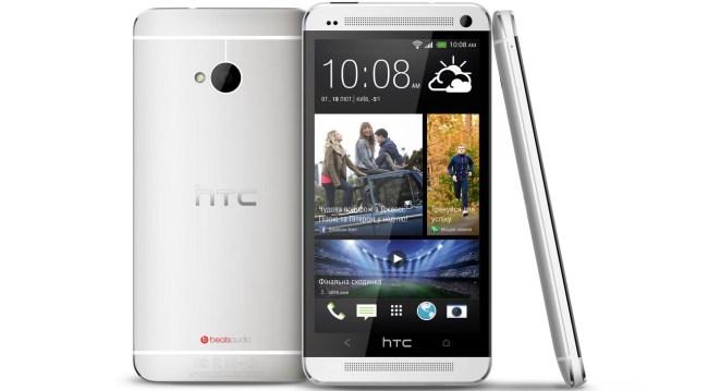 HTC One_Dual SIM