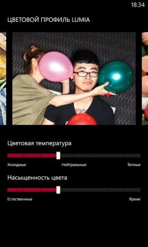 Nokia Lumia 925 Screenshots 01