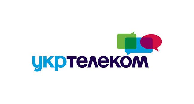 СКМ планирует поменять руководителя в «Укртелекоме»
