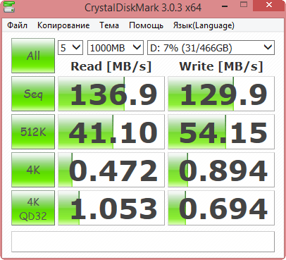 ASUS_G750_result (18)