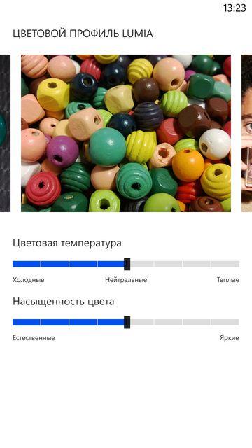 Nokia Lumia 1320 Screenshots 16