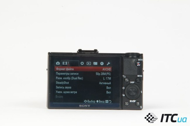 Sony_RX100M2_menu