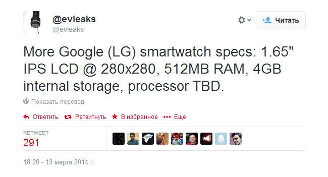 Стали известны некоторые характеристики умных часов Google