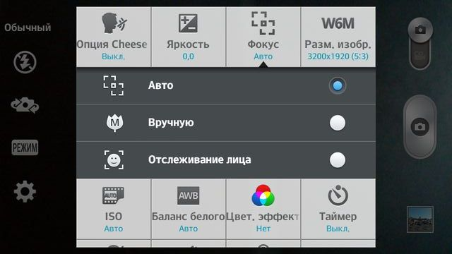 LG L90 Screenshots 58