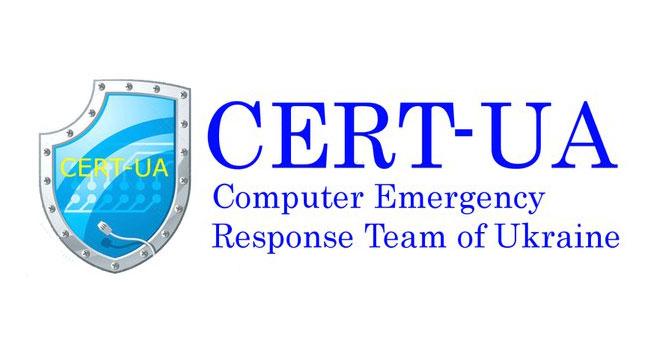 В Украине официально узаконена команда реагирования на киберугрозы - CERT-UA