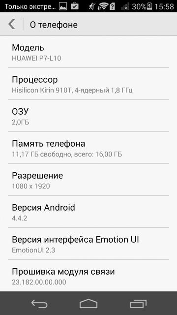 Huawei Ascend P7 Screenshots 23