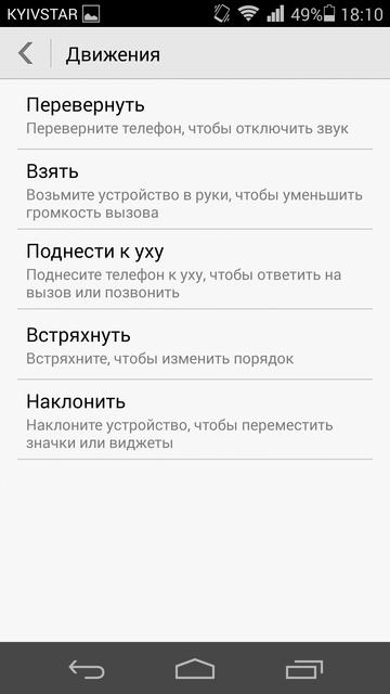 Huawei Ascend P7 Screenshots 99