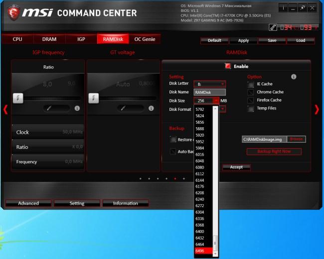 MSI_Z97_GAMING_9_AC_Command_center_ram