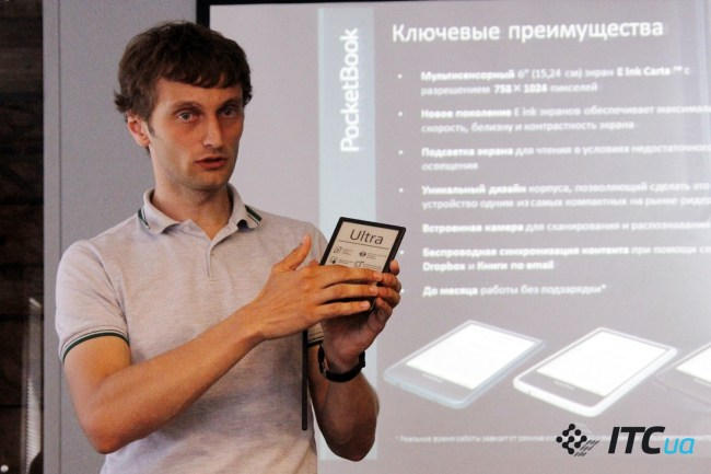 PocketBook_Aqua_Ultra_InkPad (1)