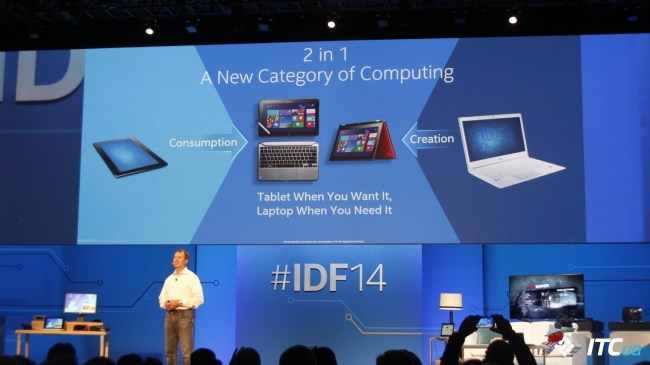Intel_IDF2014_Platforms_2