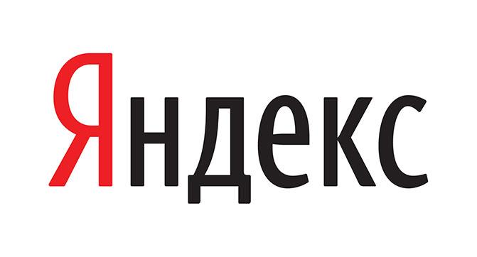 Более 1 млн паролей к учетным записям «Яндекса» утекли в сеть