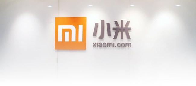 Xiaomo_logo