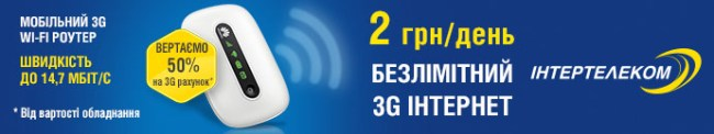 IT_router2grn_690х130