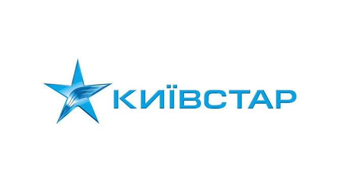 «Киевстар» вынужден повышать тарифы для полноценного развертывания сети 3G