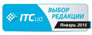 2015_EC_Games