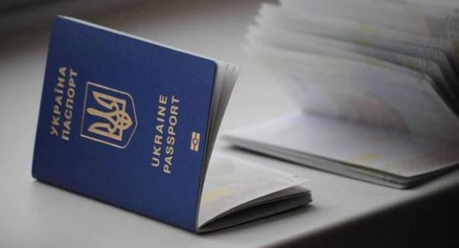 Прием заявок на получение биометрических паспортов временно откладывается