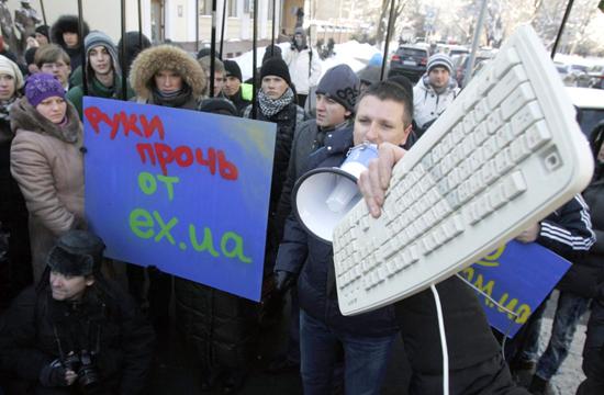 Украинских интернет-провайдеров пытаются обложить данью?