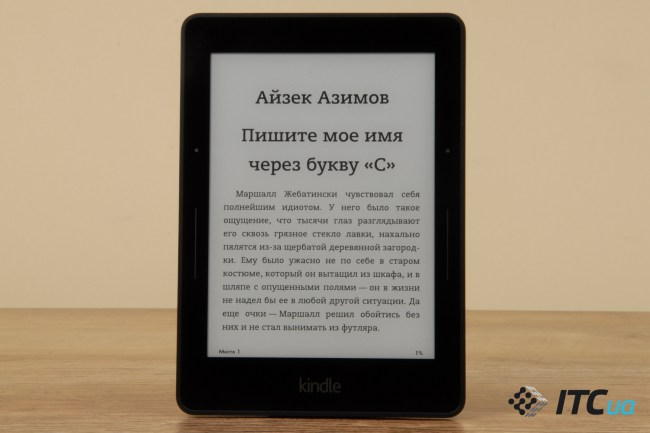 Amazon Kindle Voyage (15)