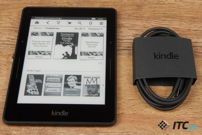 Amazon Kindle Voyage (2)